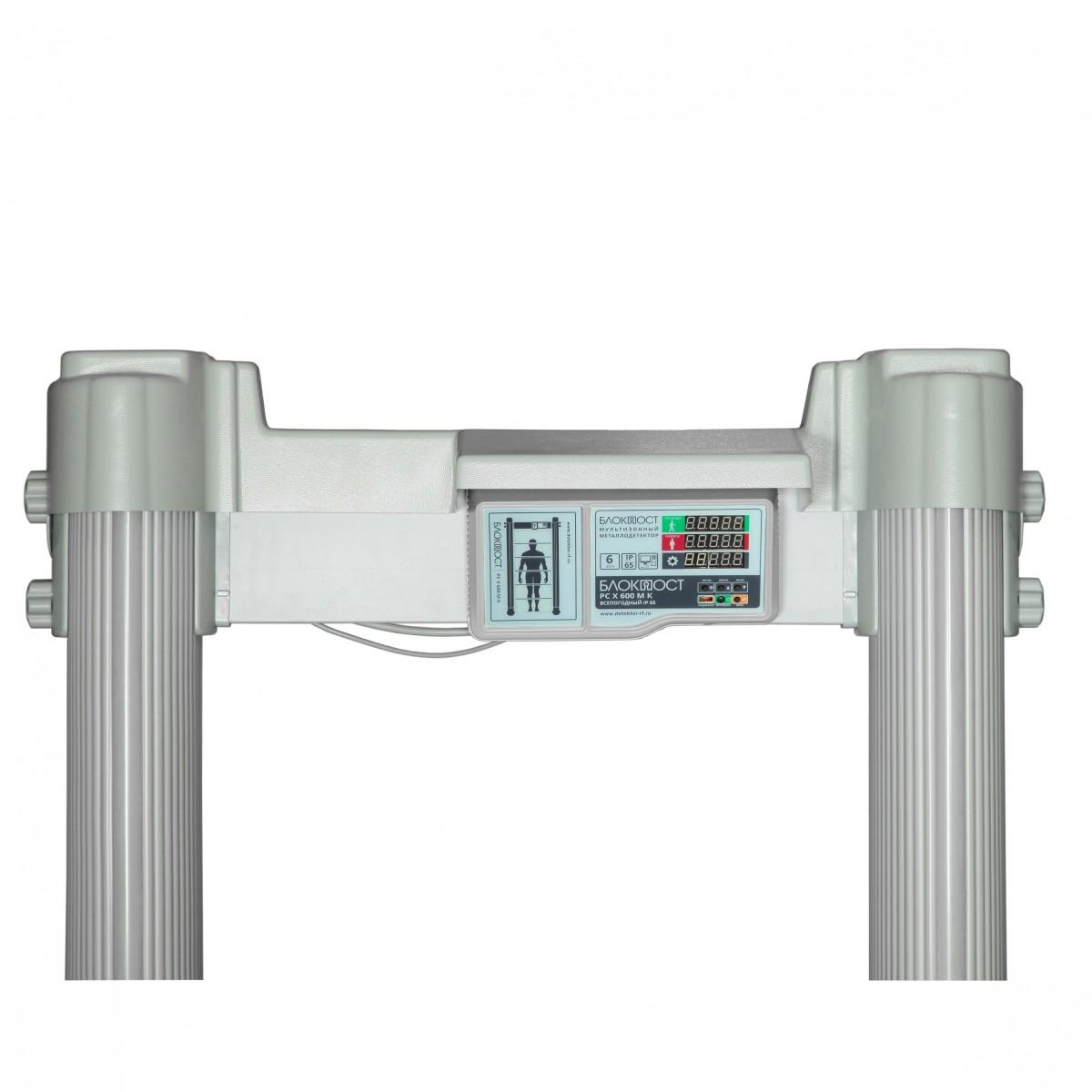 Арочный металлодетектор БЛОКПОСТ РС X 600 М K.