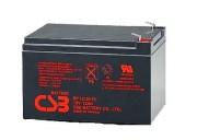 Аккумулятор Came SCB12-1,2. 12В - 1,2А/ч
